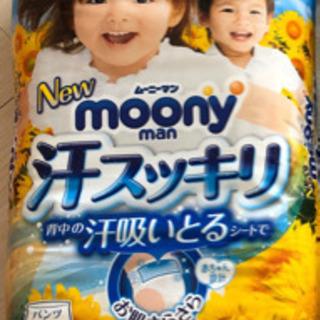【交換希望】ムーニー おむつL⇆ムーニー おむつM or …