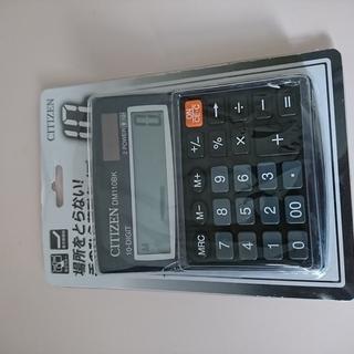 シチズン製電卓 10桁表示