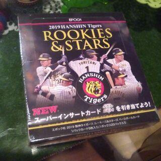 EPOCH 2019阪神 ROOKIES & STARS レギュ...