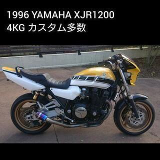 群馬 安中市 1996 ヤマハ XJR1200 カスタム多数 レ...