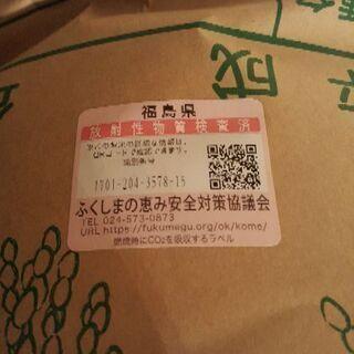 お米☆玄米☆30㎏☆激安☆(10㎏単位も可)