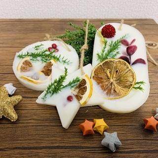 【参加無料】 12月14日(土)クリスマスイベント