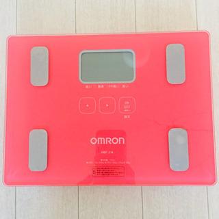 【消毒済み】オムロン体重計