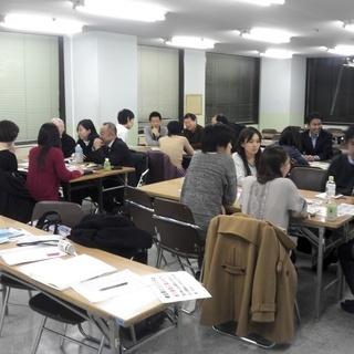 【参加費500円】日本橋英会話クラブという毎週月曜夜に日本橋で英...
