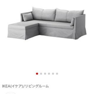【値下げ】IKEA  イケア 3人掛けソファー