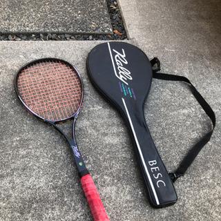 futabaya テニスラケット Kelly