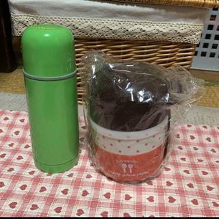 新品未使用品!水筒&ランチボックス