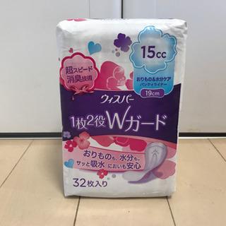 【新品】ウィスパー 15cc 19cm 32枚入り 12/…