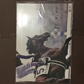 JRAカレンダー2020☆三冠。歴史に輝く蹄鉄