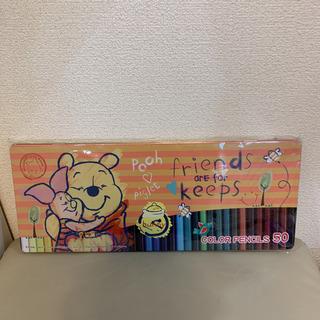 プーさん 50色 色鉛筆