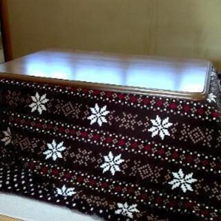 120cm幅!きれいな家具調コタツ、カバー、こたつ布団セット