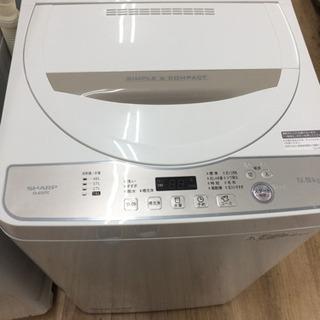 安心の1年返金保証!SHARP(シャープ)の全自動洗濯機 です!