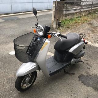 ホンダ TODAY 原付 50cc バイク
