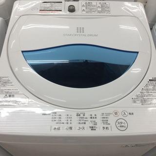 安心の1年返金保証!TOSHIBA(トウシバ)の全自動洗濯機 です!