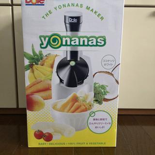 ◆【新品未使用】Dole(ドール) 「yonanas ヨナナス」...