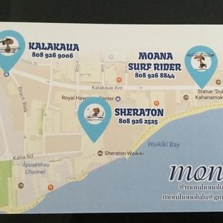ハワイのスヌーピーショップMONIのショップポストカード