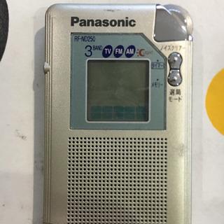 ポケットラジオ パナソニックです。