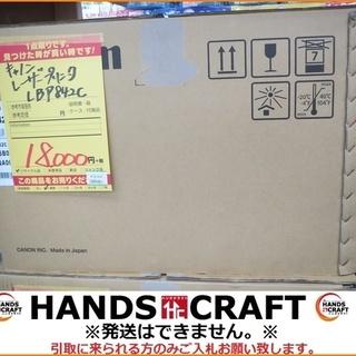 【引取限定】キャノン レーザープリンタ 中古品 LBP842C ...