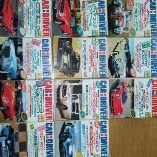 古い自動車雑誌