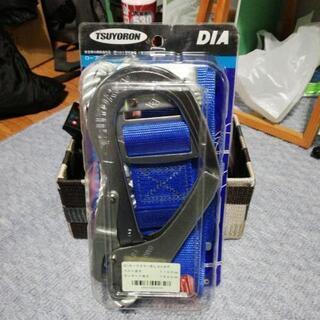 ツヨロン DIA安全帯 DIA-599-BL4-BP 胴ベルト