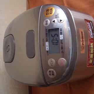 (商談中となりました)中古 の 3合炊き 炊飯器 を 500円 ...