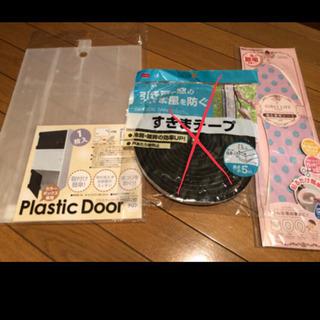 【0円】カラーボックス用ドア、便座シート 2点セット