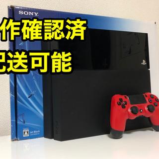 【交渉可能】PlayStation4 ジェット・ブラック 500GB