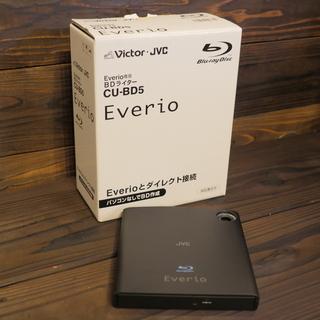 JVC ブルーレイ・ライター 未使用品