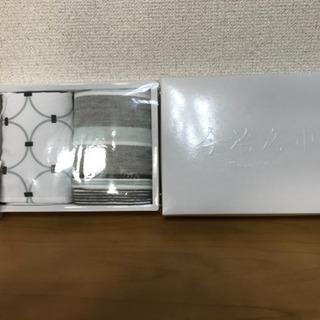 【未開封】今治タオル 25×25cm 2枚セット