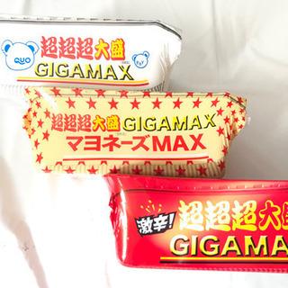 ペヤング 超超超大盛りGIGAMAX 3種類セット!!