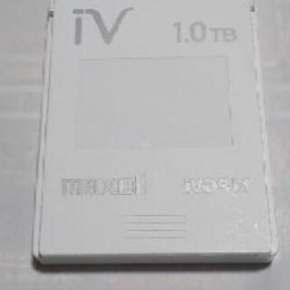 マクセル IV 1.0TB