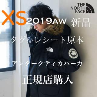 (交渉中)アンタークティカパーカ ノース直営店購入 黒 XS  ...