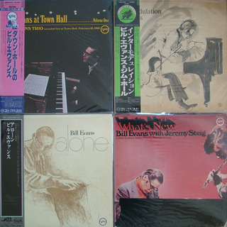 ジャズのLPレコード12枚 ビル・エヴァンス ジョン・コールトレーン - 町田市
