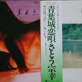 ジャズのLPレコード12枚 ビル・エヴァンス ジョン・コールトレーン − 東京都