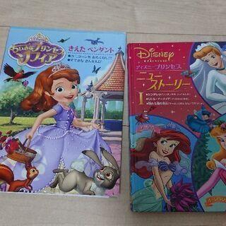 ディズニー&サンリオなど 絵本 5冊