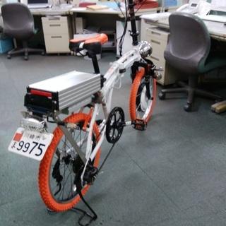 自転車バイク ISOLA Eサイクル ほぼ未使用 美品