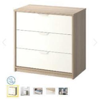 IKEA チェスト(引き出し✕3)