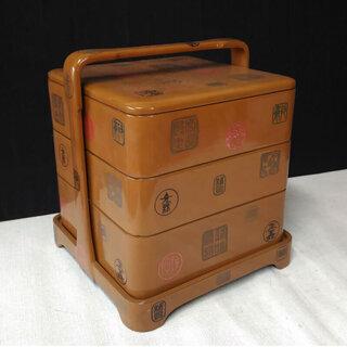 c396 漆器 重箱 手提げ付き 三段重箱 木製 漆塗