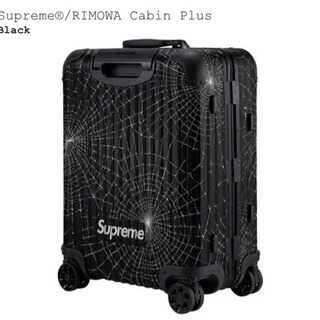 【新品未開封】Supreme RIMOWA Cabin Plus...