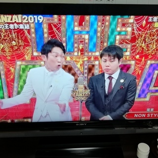 お話し中◆ソニーブラビア 液晶テレビ 46型(46インチ)◆