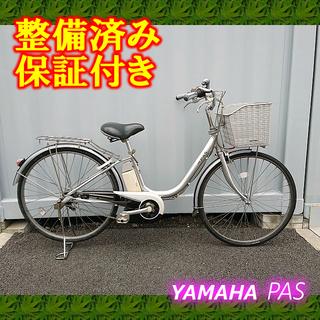 【中古】電動自転車 YAMAHA PAS 26インチ
