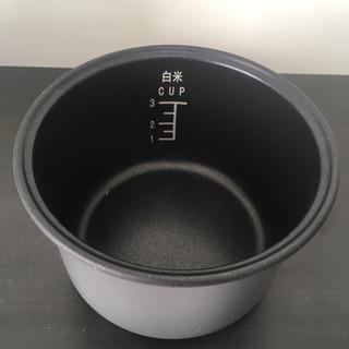 ネオーブ炊飯器 3合炊