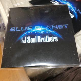 三代目JSoulBrothers  BLUE PLANET