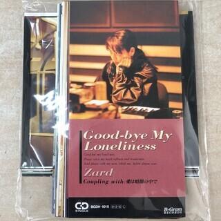 アシェットZARD CD&DVD COLLECTION定期購読特...