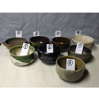 c461 抹茶碗 建水 計8客 おまとめセット 茶道具