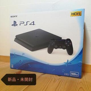 新品・未開封 PlayStation 4 ジェット・ブラック 5...