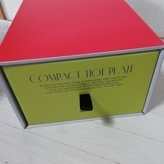 新品・未開封・BRUNOホットプレート・白・BOE021-WH