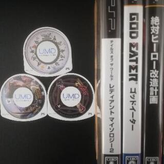 PSPソフト