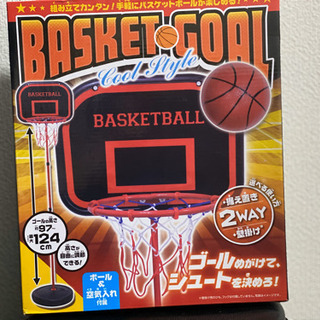 バスケのおもちゃ