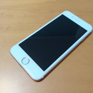 iPhone6S【超美品】【128GB】